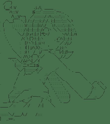 トオル バット(Aチャンネル)