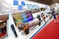 Tokyo_Motor_Show_2013_-_Toyota_e-stand