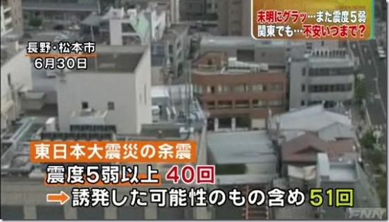 quake5_over40