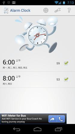 Alarm Clock-01