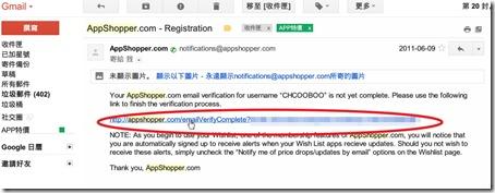 appshopper001