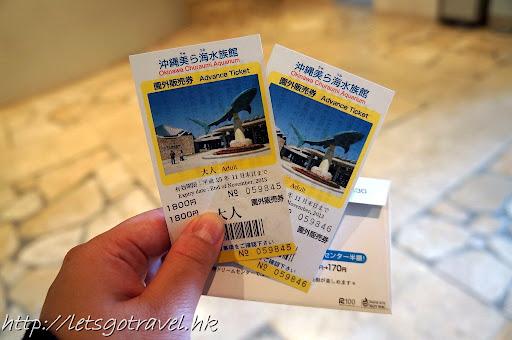 20111228okinawa338.JPG