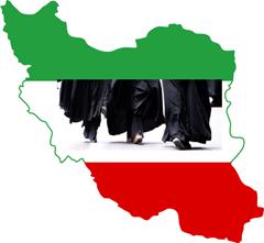 female Entrepreneurs of Iran