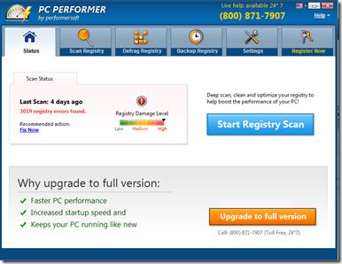 การลบโปรแกรม pc performer