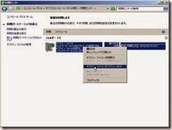 IISFTP_000097