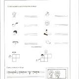 Ven a leer 1.page13.jpg