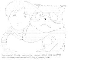 [AA]ネロ & パトラッシュ (フランダースの犬)