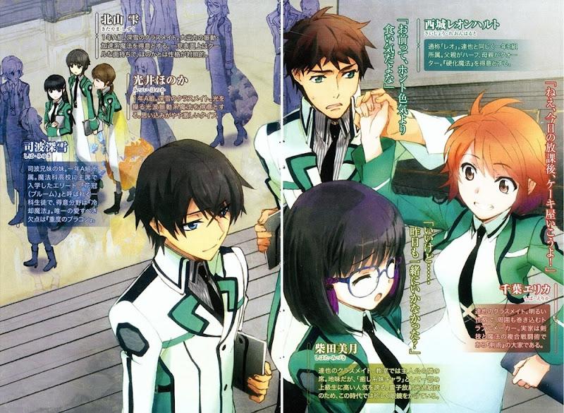 Mahouka-Koukou-no-Rettousei_anime[4]