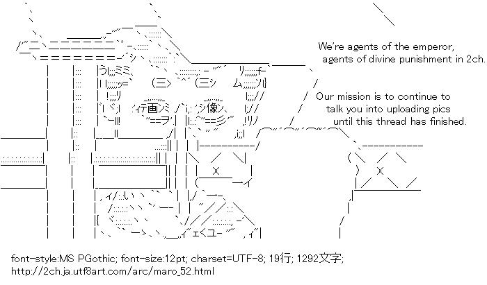 [AA]麻呂 二刀流