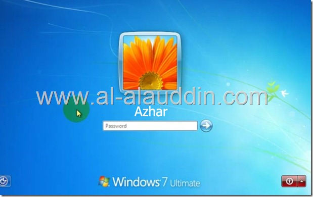 login success by Al-alauddin.com