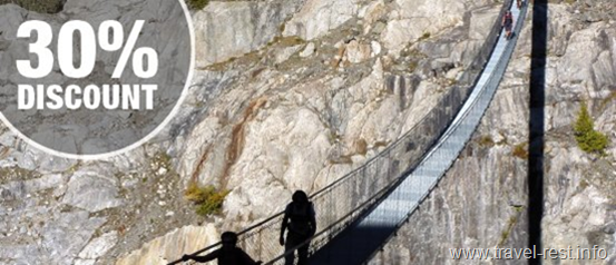 Подвесной мост над ледником Алеч