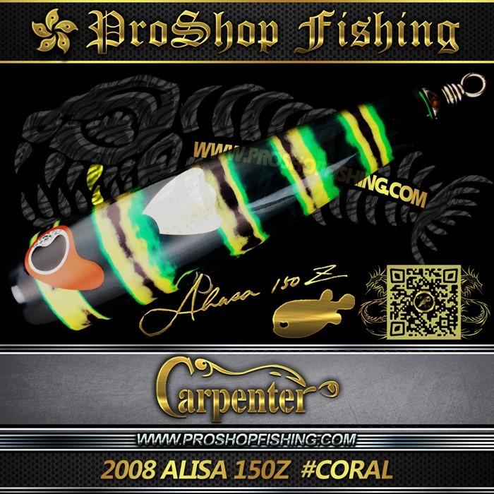2008 Alisa 150Z  #CORAL (5)
