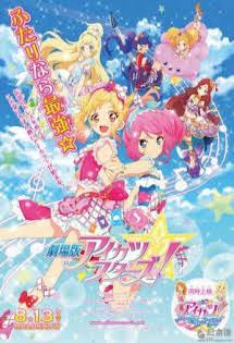 Khát Vọng Thần Tượng - Aikatsu Stars! Movie