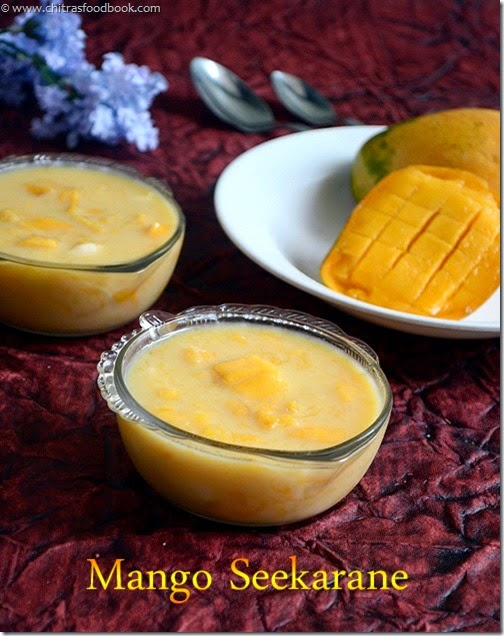 Mango seekarane recipe