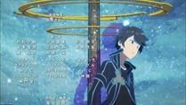 [HorribleSubs] Sword Art Online - 02 [720p].mkv_snapshot_22.23_[2012.07.15_08.17.14]