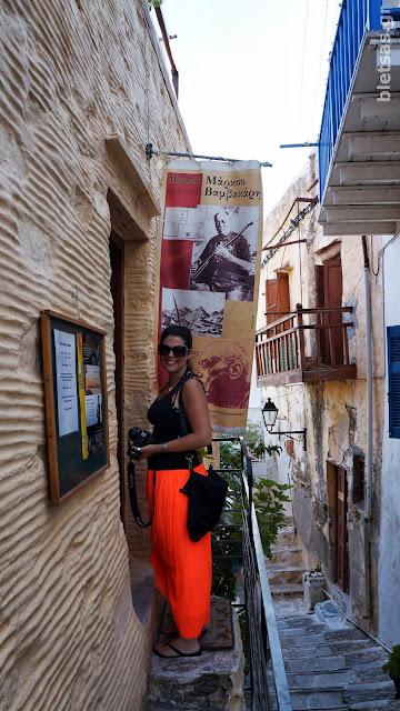 Στο μουσείο Μάρκου Βαμβακάρη ανω Σύρο.