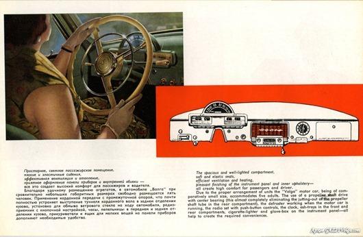 1958_avtoexport_005