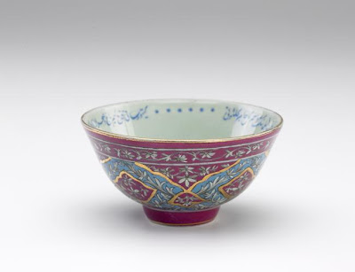 Bowl with Inscribed Poem | Origin:  Iran | Period: late 19th or 20th century  Qajar period | Details:  Not Available | Type: Stone-pate painted under clear glaze | Size: H: 5.7  W: 10.8  cm | Museum Code: F1978.47 | Photograph and description taken from Freer and the Sackler (Smithsonian) Museums.