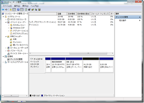 win7-disk-06