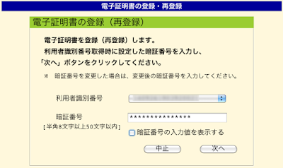 20130309_5.png