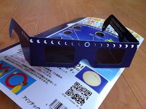 太陽日食メガネ