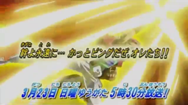 300px-ZeXal_Finale_146_preview_shot