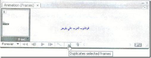 Photoshop 2-61_03