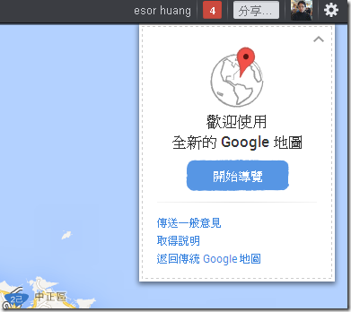 new google maps-03