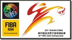 wuhan2011_logo