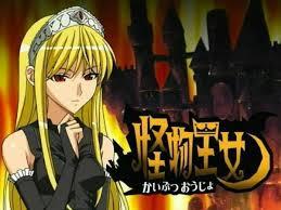 Hình Ảnh Kaibutsu Oujo  Princess Resurrection
