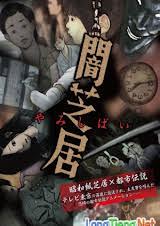 Truyện Kinh Dị Nhật :Phần 2