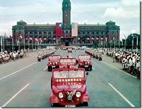 艾森豪總統訪台灣