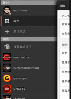 youtube ios app-02