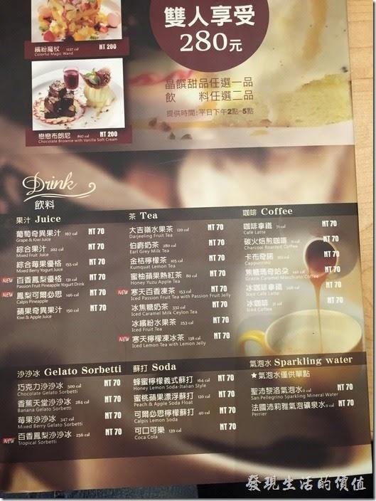 台北南港-古拉爵菜單03