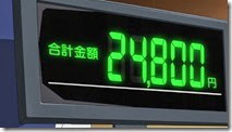 Yowamushi Grande Road - 12 -36