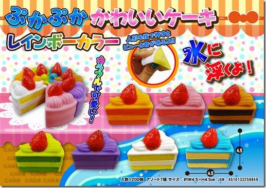ぷかぷかかわいいケーキレインボーカラー