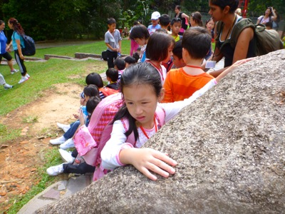 Jessica you like the summit rock is it