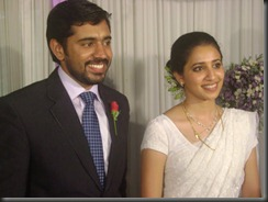 _Nivin__Wedding_album