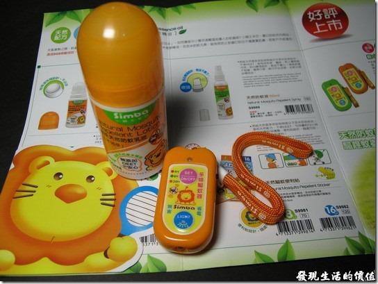 小獅王辛巴防蚊產品
