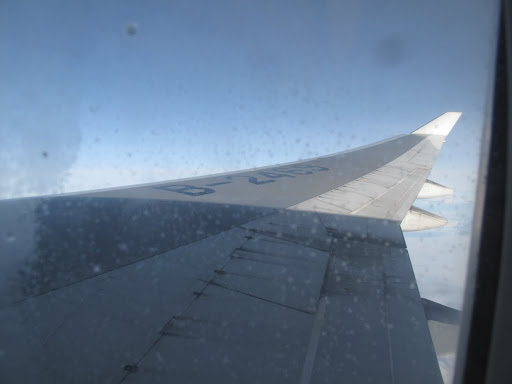 Air China  Flight 988 Thu 11:50am