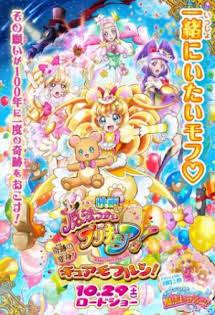 Những Chiến Binh Phù Thủy Xinh Đẹp - Maho Girls Precure! The Movie: The Miraculous Transformation! Cure Mofurun!