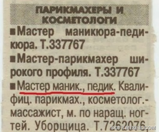 1334812582_4618291262