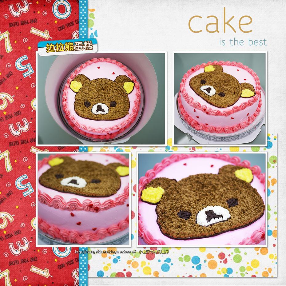 拉拉熊蛋糕