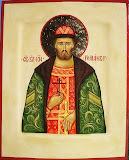 Св.Роман