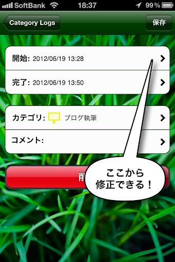 IMG_6371.jpg