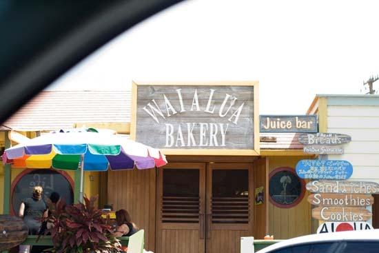 7waialua bakery