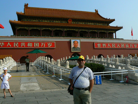 Piata Tienanmen Beijing