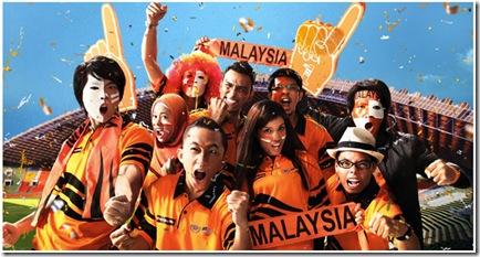 jersi-panthera-malaysia