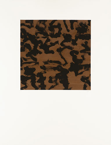 """<strong>This Is What Is II</strong> <br />Oil on prepared paper <br />50"""" x 38"""" <br />2009"""