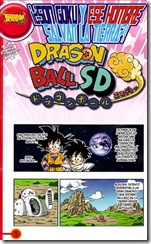 P00004 - Dragon Ball SD - Episodio